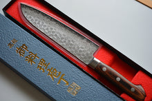 Load image into Gallery viewer, CY203 Japanese Santoku knife TC Zen-Pou - VG10 Damascus steel 185mm