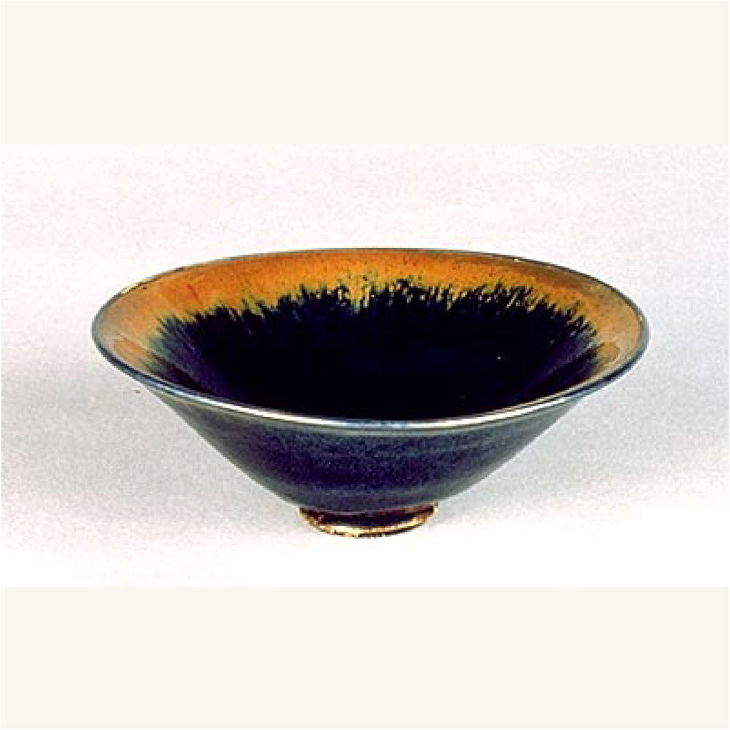 Tenmoku Chawan from the Kyoto National Museum