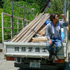 Thatching in Japan