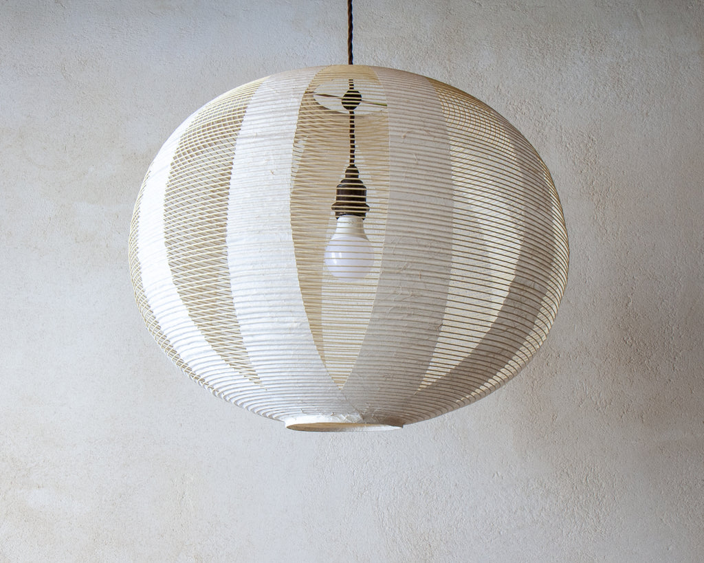 Lovely, structural but organic Japanese paper light (Unlit)
