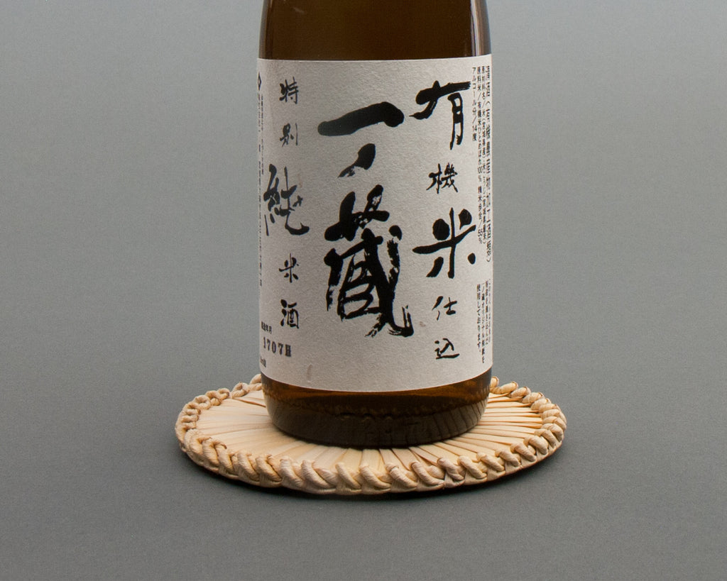 Sedge bottle coaster handmade in Japan - Bottle
