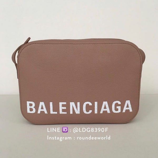 Balenciaga Ville Camera Bag S - Beige - Roundeworld