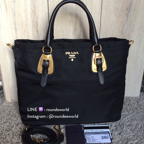 Prada Tessuto Nylon Convertible Top Handle Tote BN1902 - Black