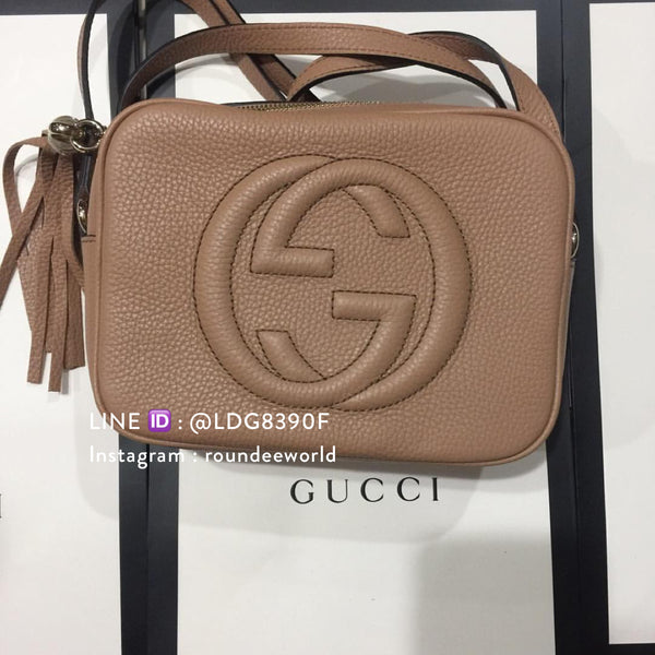 Gucci Soho Small Leather Disco Bag - Beige - Roundeworld