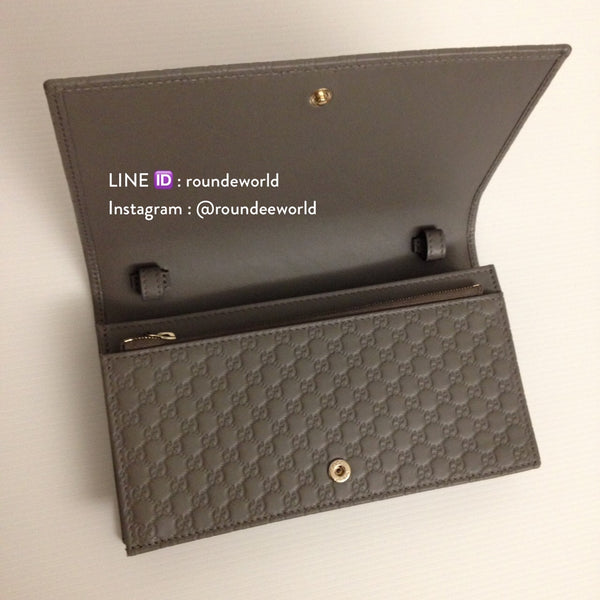 Gucci Microguccissima Wallet on Chain - Grey