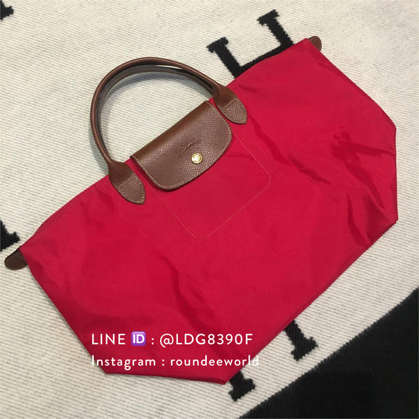 Longchamp Le Pliage Medium Short Handle - Red