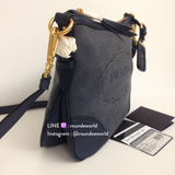 Prada Jacquard Bandoliera Messenger Bag 1BH086 - Denim