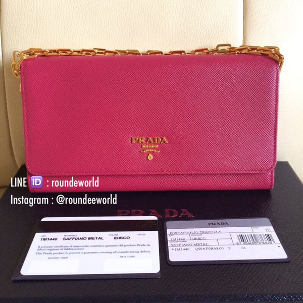 Prada Saffiano Metallic Gold Leather Flap Wallet 1M1440 - Ibisco