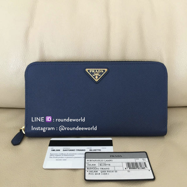Prada Saffiano Triangle Leather Wallet 1ML506 - Bluette