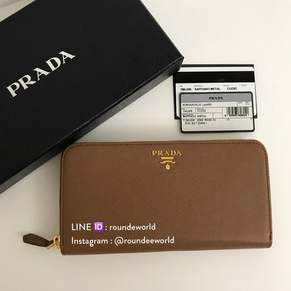 Prada Saffiano Metallic Gold Leather Wallet 1ML506 - Cuoio