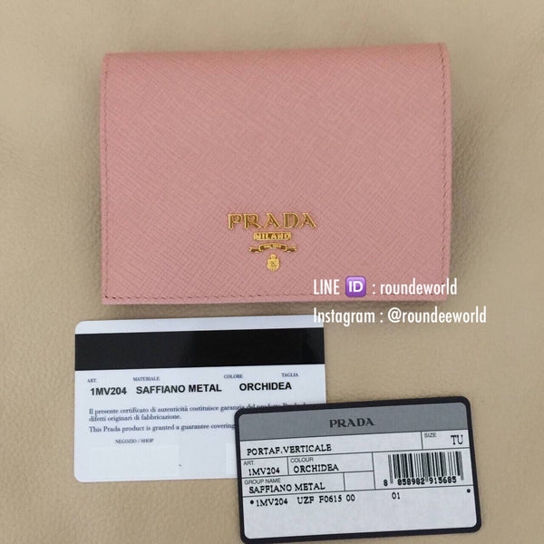 Prada Saffiano Lock Leather Flap Wallet 1MV204 - Orchidea