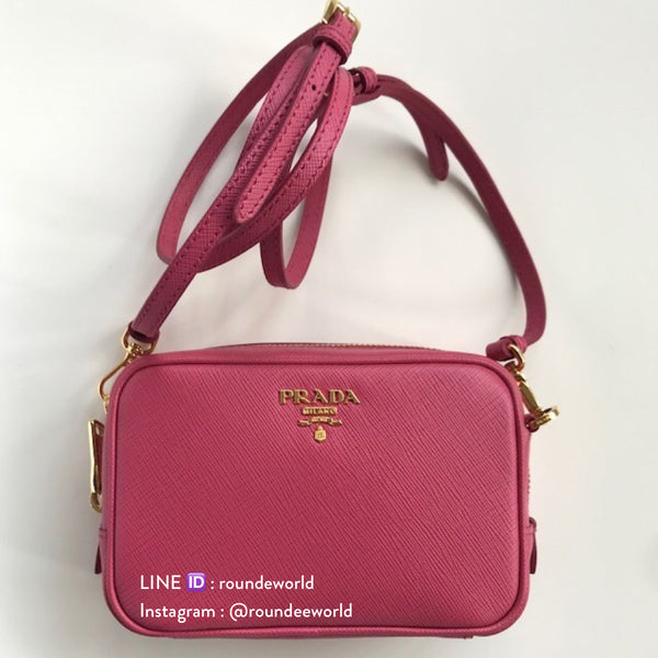 Prada Saffiano Leather Cosmetic Pouch 1NF674 - Peonia