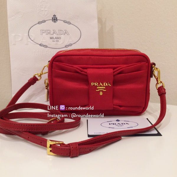 Prada Tessuto Cosmetic Pouch 1NF727 - Rosso