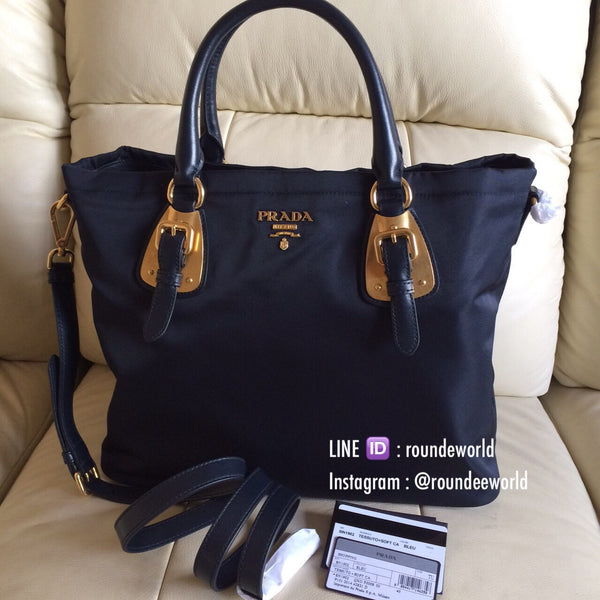Prada Tessuto Nylon Convertible Top Handle Tote BN1902 - Bleu
