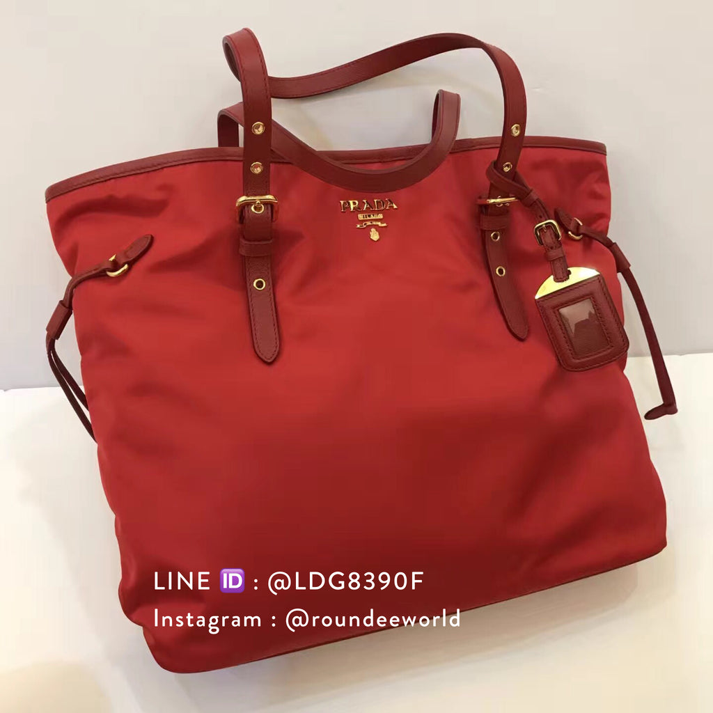 5457e7e208de4c Prada Tessuto Nylon & Saffiano Leather Shopping Tote Bag BR4997 - Ross |  Roundeworld
