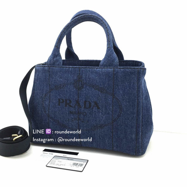 Prada Denim Canapa Small Shopping Tote 1BG439 - Bleu
