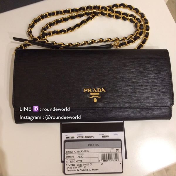 Prada Vitello Move Wallet on Chain 1MT290 - Black