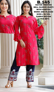 Rayon Printed Bell Sleeve Kurti with Kantha Work And Palazzo