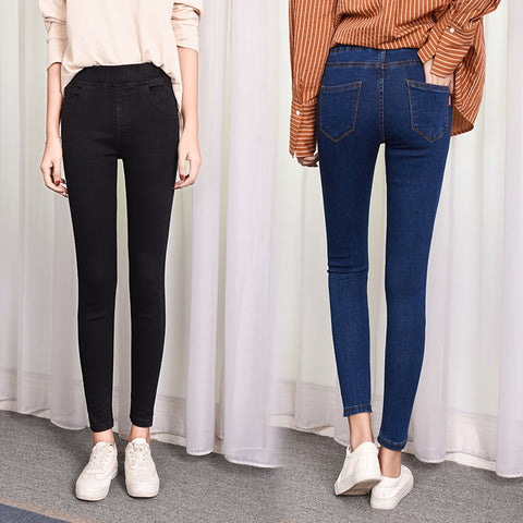 Image of Casual Elastic Waist Jeans