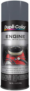 Dupli-Color DE1611 Gray 12 Ounce Ceramic New Ford Engine Paint