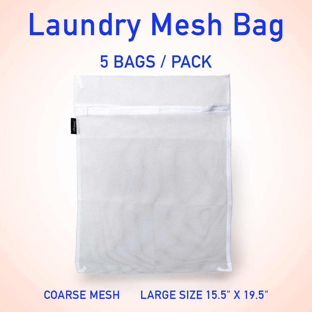 Coarse Laundry Mesh Bag