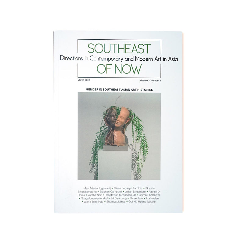 South East of Now Vol.3 No.1