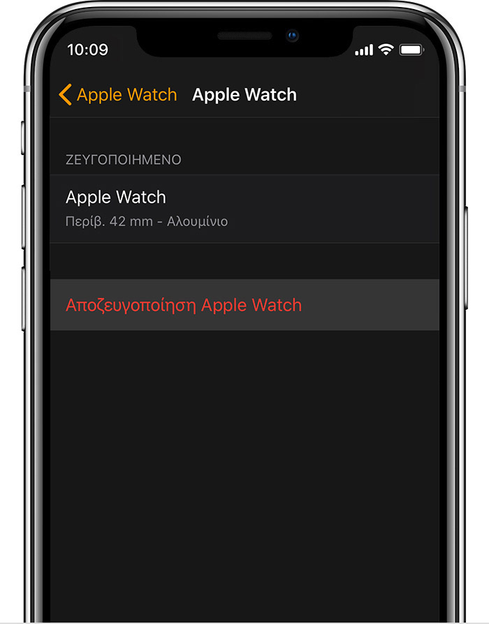 Apple Watch service -HitechDoctor.com