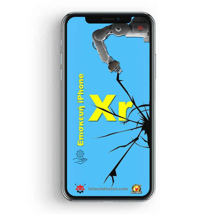 Επισκευή iPhone XR - HitechDoctor.com