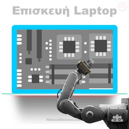 Επισκευή Turbo-X Laptop - HitechDoctor.com
