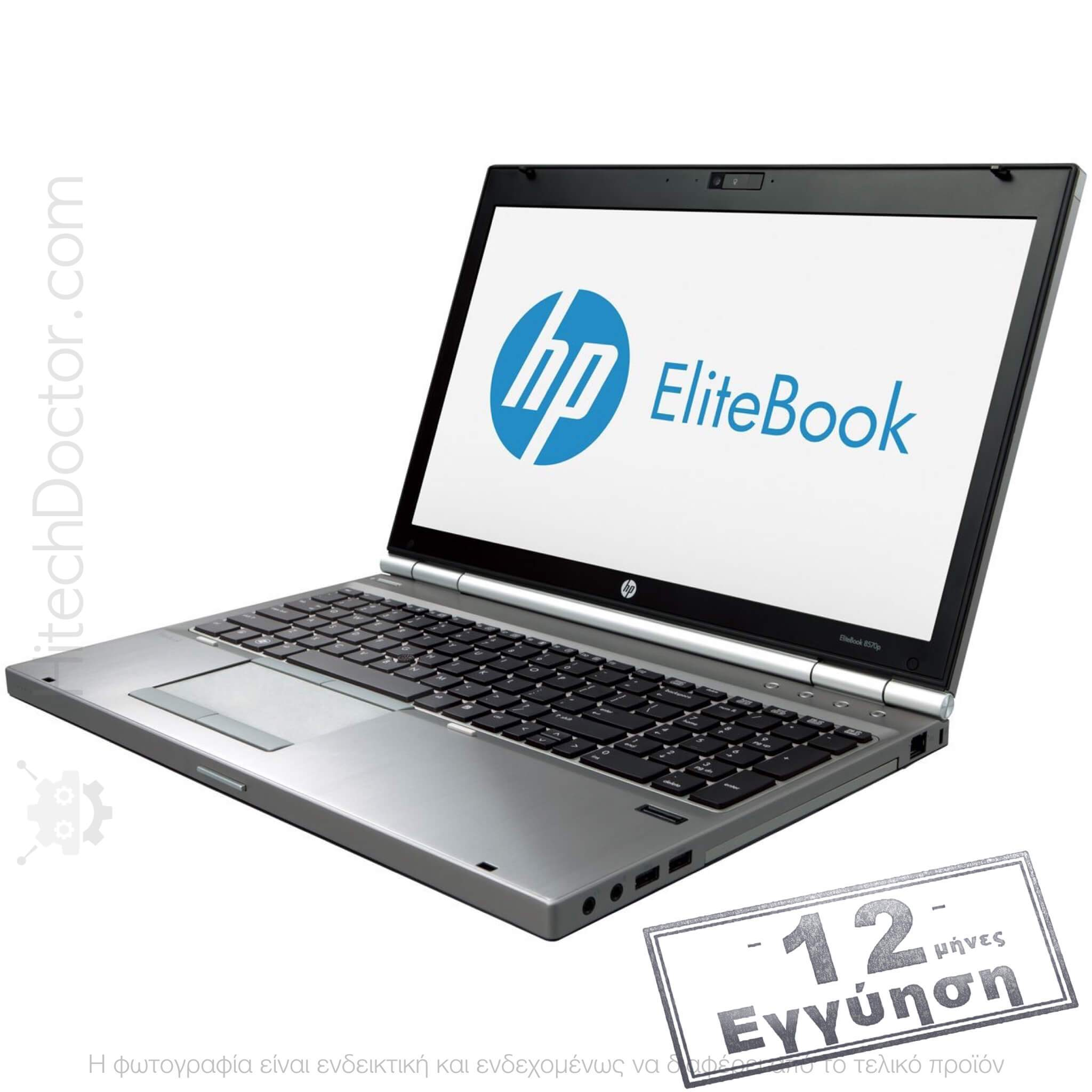 HP EliteBook 8570p Linux