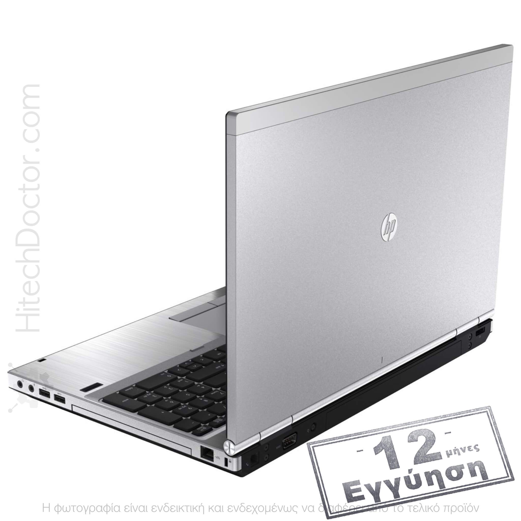 HP EliteBook 8570p - HitechDoctor.com