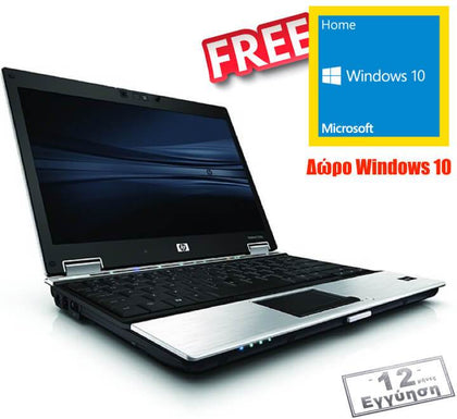 HP EliteBook 2530p Notebook PC W10 Home - HitechDoctor.com