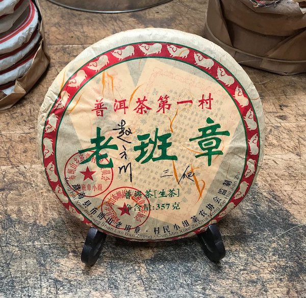 Old Banzhang Puer Cake