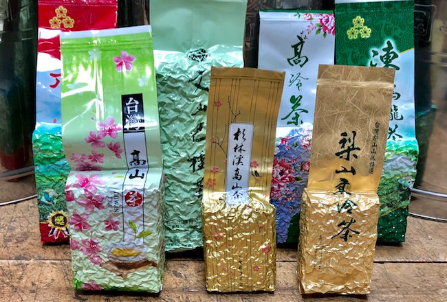 New Taiwan Oolongs for 2020