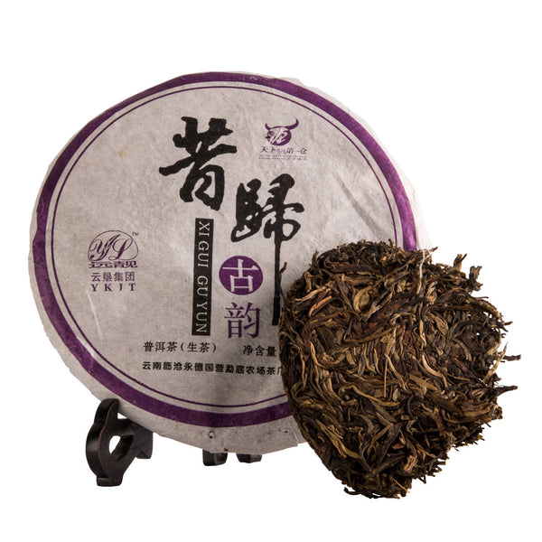 Green Puer Cake