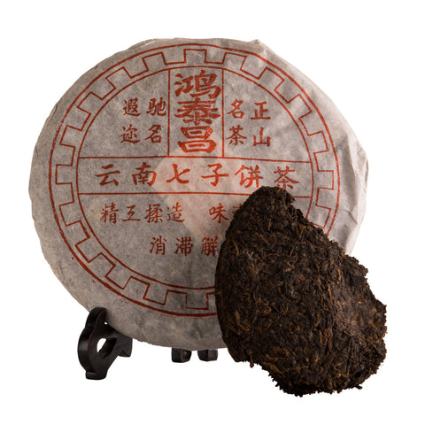 Old Dark Puer Cake