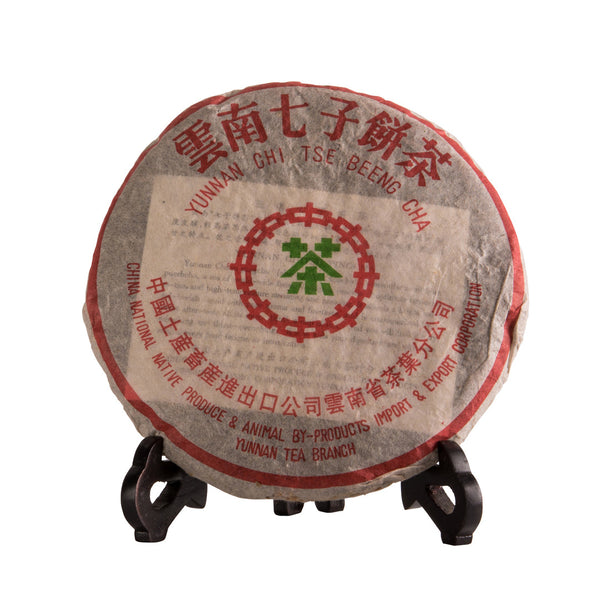Old Tree Green Puer Cake