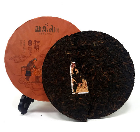 dark pu'erh cake tea