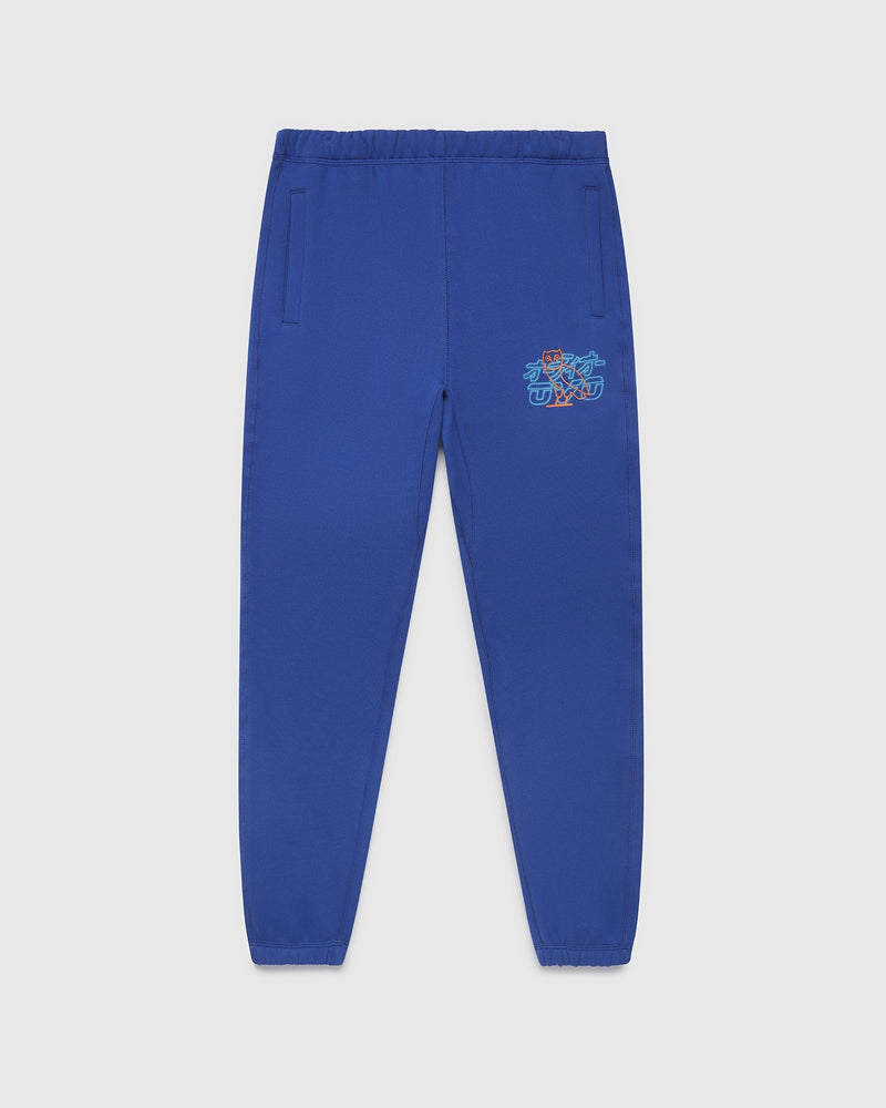 NEON LIGHT SWEATPANT - ROYAL BLUE/LIME