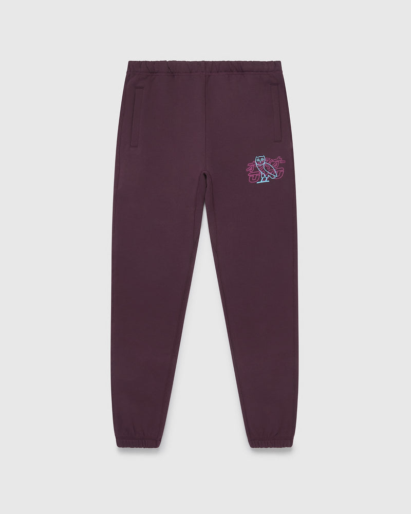 NEON LIGHT SWEATPANT - WINE/PINE