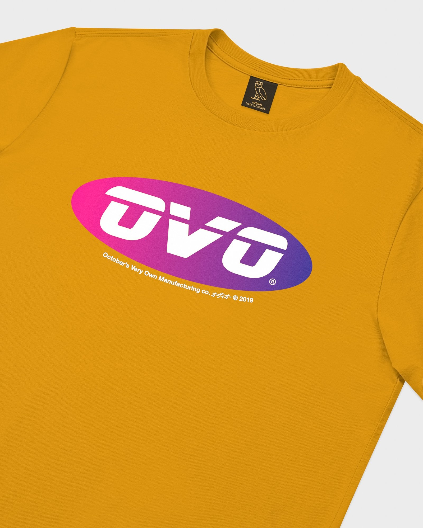SUNSET RUNNER T-SHIRT - AUTUMN YELLOW IMAGE #3