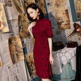 Robe Chinoise <br> Bordeaux S