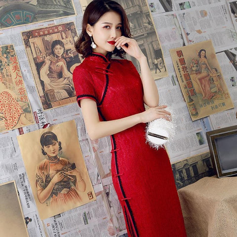 Robe Chinoise <br> Qipao Fendue Rouge Sombre / L