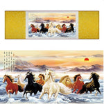 Tableau Chinois <br> Cheval 100cmx30cm / Fond jaune