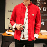 Veste Chinoise Homme Mode