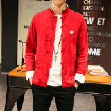 Veste Chinois Homme mode Rouge