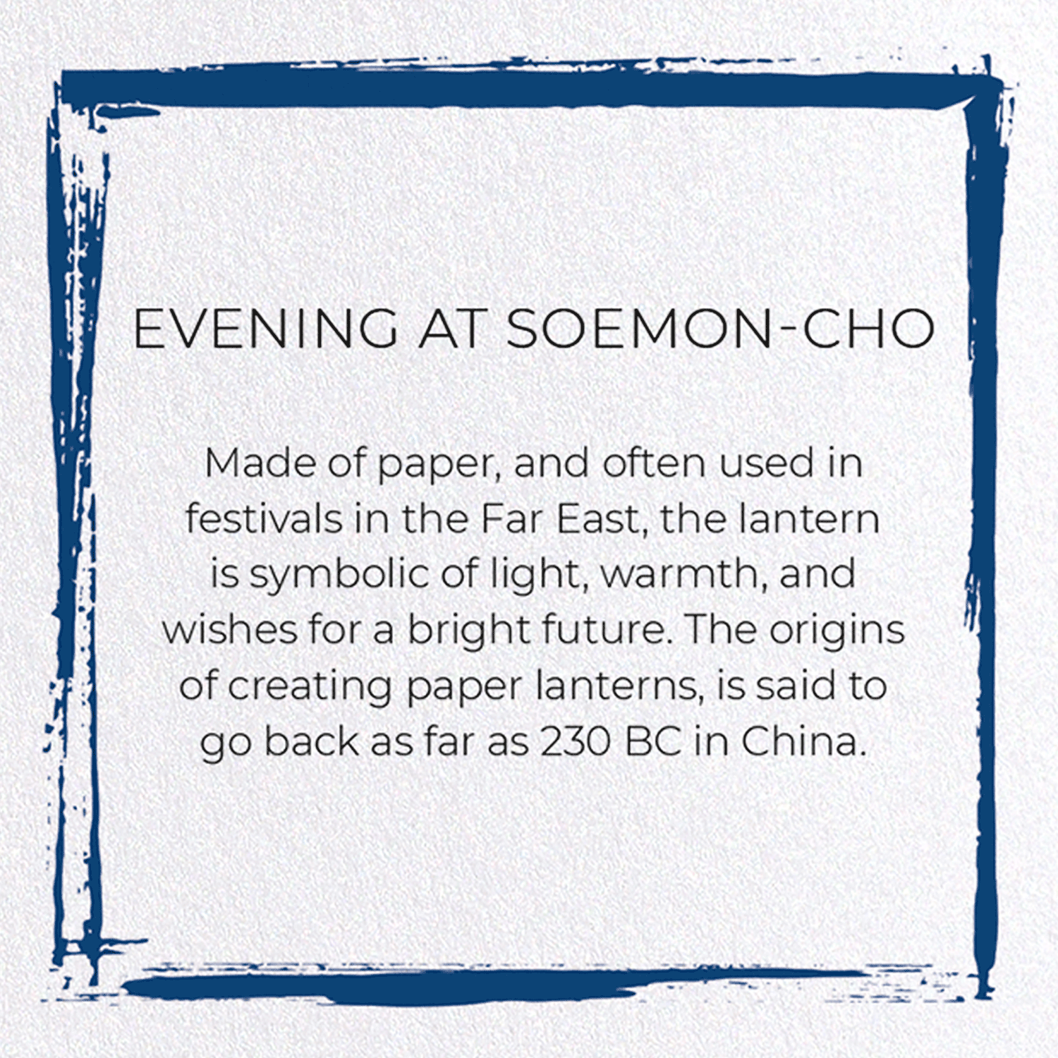 EVENING AT SOEMON-CHO: 8xCards