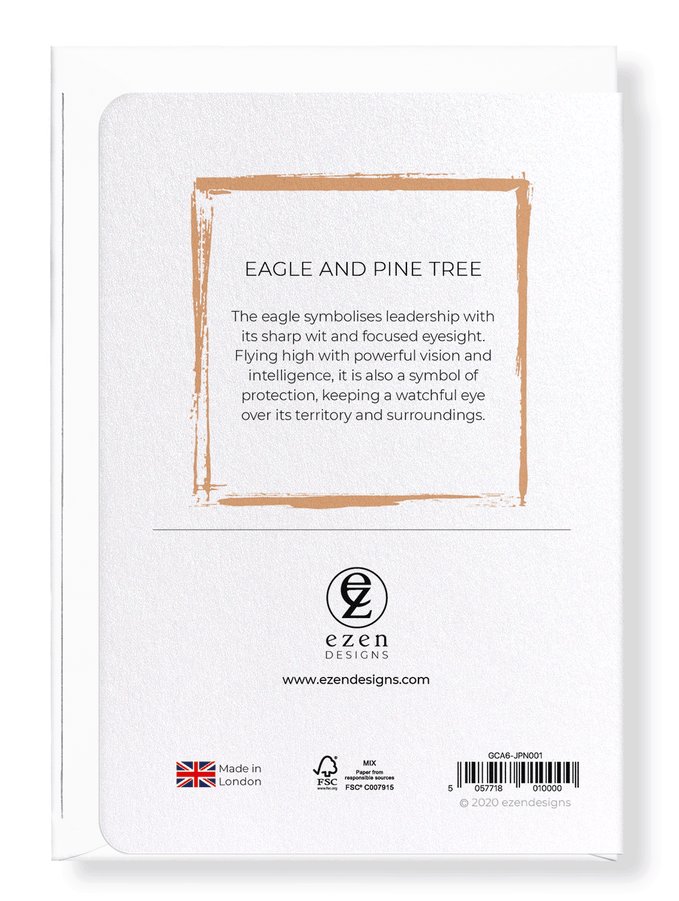 Ezen Designs - Eagle and pine tree - Greeting Card - Back
