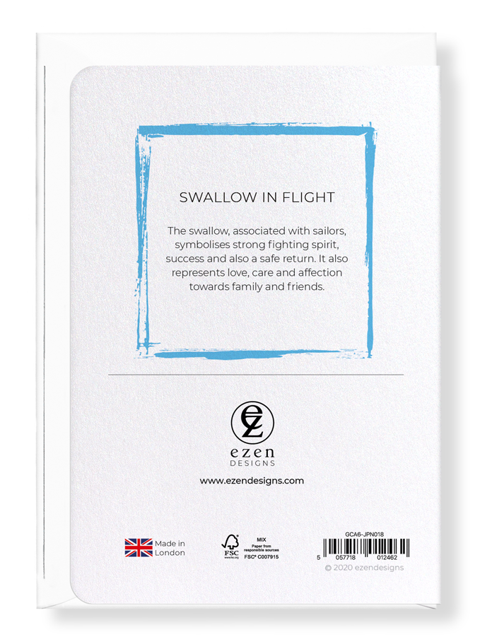 Ezen Designs - Swallow in flight - Greeting Card - Back