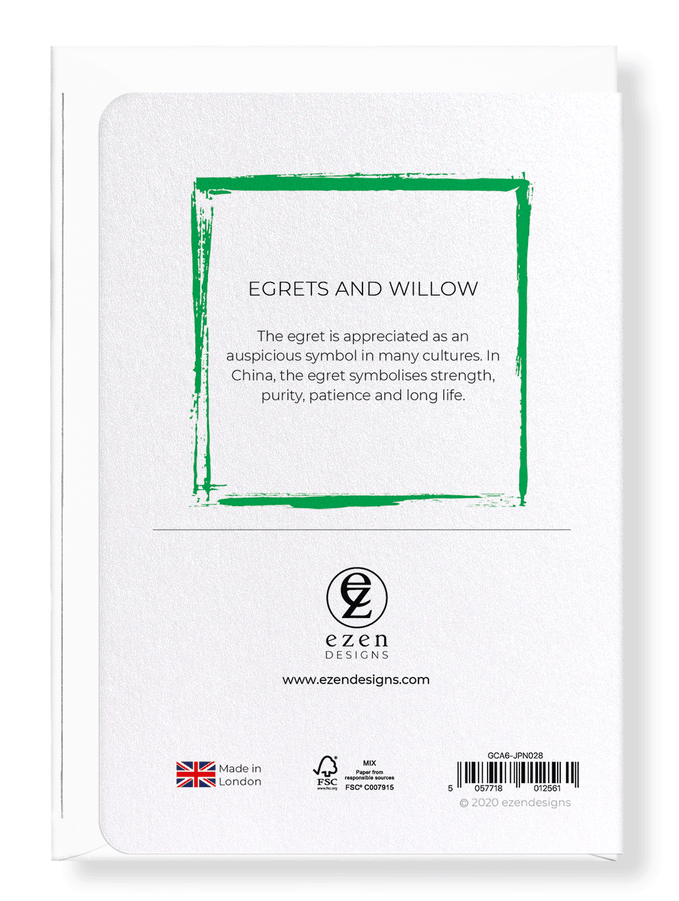 Ezen Designs - Egrets and willow - Greeting Card - Back